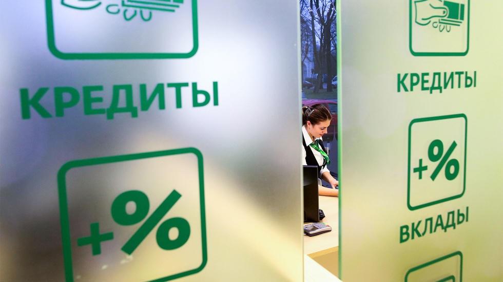 Где выгодно открыть вклад в мае 2021 года. Рейтинг Bankiros.ru