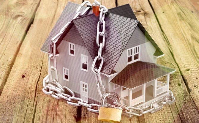 У кого могут отнять жилье за долги? Рассказывает Конституционный суд