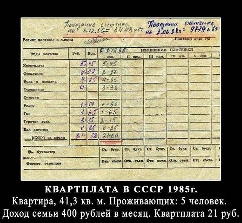 «Вернуть вклады по советским книжкам»: эксперт нашел способ решить проблему падающих доходов россиян