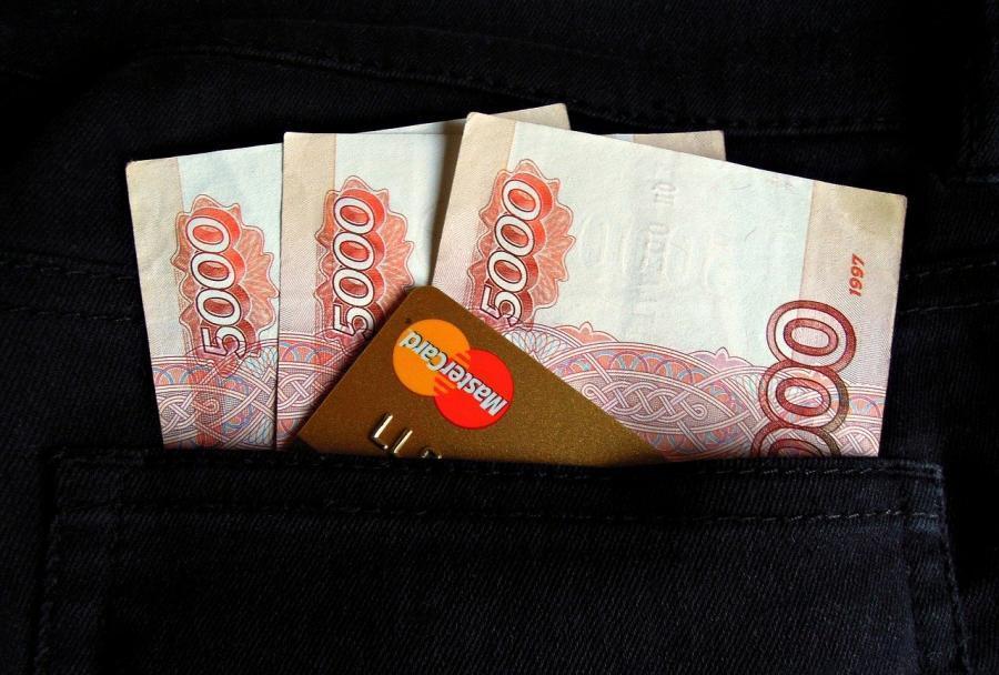 Возврат денег по советскому госдолгу в 2021 году: как, где и сколько получить?