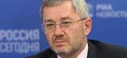 Бывшего зампреда ЦБ задержали в Москве