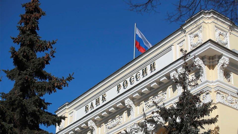 Центробанк пока не видит рисков отключения России от SWIFT