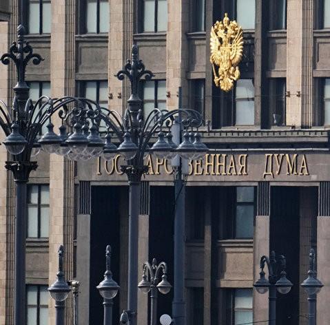 Дума поддержала создание «антиотмывочной» платформы на базе Центробанка