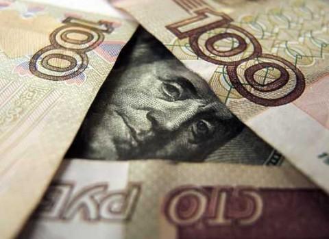 Эксперт предупредил об опасности хранить деньги в долларах
