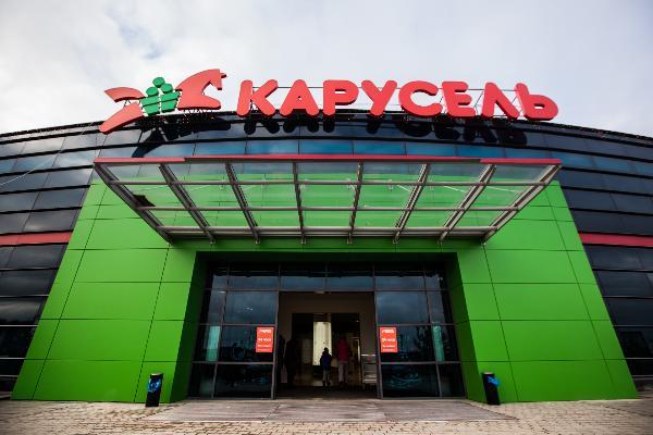 Гипермаркеты «Карусель» могут прекратить свое существование