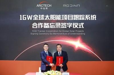 Компания Arctech представила новые продукты на выставке SNEC 2021