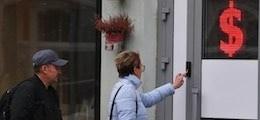Крупный европейский банк посоветовал избавляться от рублей