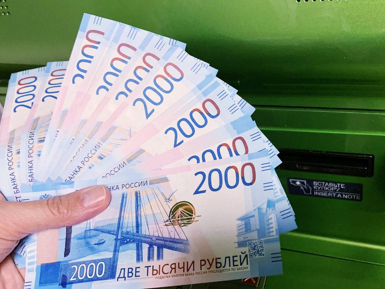 Назван чистый приток в инвестирующие в Россию фонды за неделю