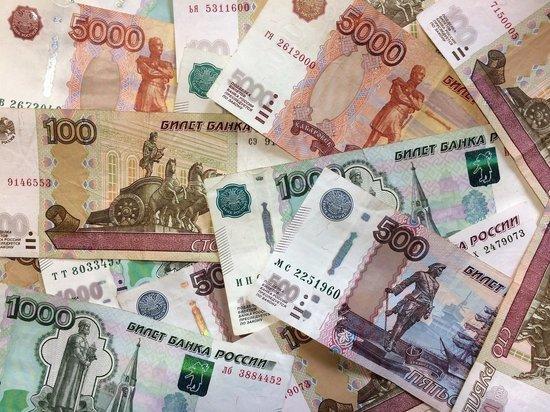 Россияне каких профессий получают пенсию в 446 тысяч рублей