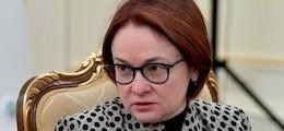 Рубль упал после резкого повышения ставки ЦБ