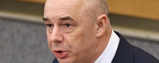 Силуанов: административного регулирования цен в России нет