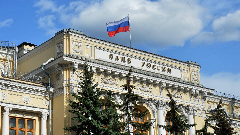 Банк России в пятницу повысил ставку до 6,5% годовых, вернув ее на уровень конца 2019 года