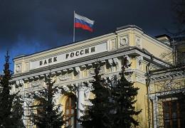 Банк России выдал третье предписание миллиардеру из списка Forbes
