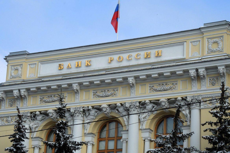 Центробанк опять поднял ключевую ставку: как это отразится на экономике и россиянах?