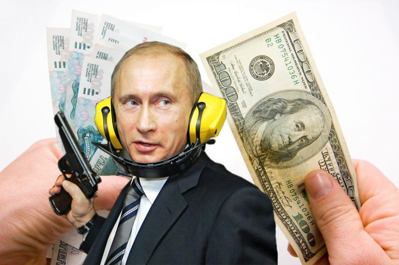 Что способно обвалить рубль уже этим летом?