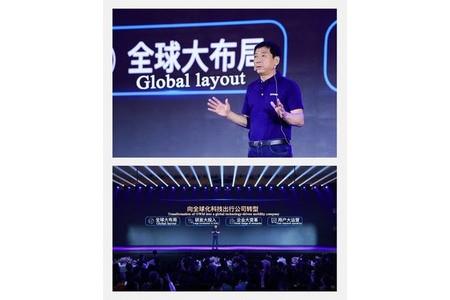 GWM стремится завоевать Китай и выйти на мировой уровень