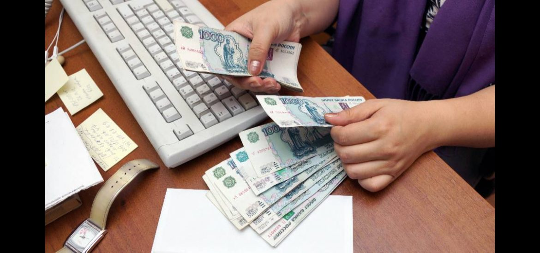 Как добиться законной индексации зарплаты