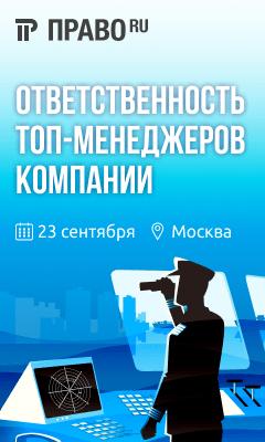 КС запретил штрафовать за «незаконные» валютные операции из-за санкций