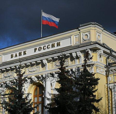Международные резервы России за неделю выросли на 0,5%