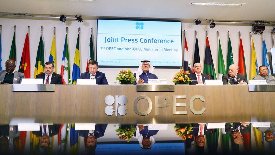 Министерская встреча ОПЕК+ может состояться в воскресенье