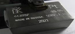 Правительство упростит вывоз из России платины и редких металлов