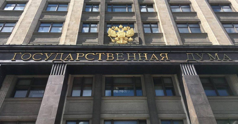 РФ выиграла спор о брендах водки Stolichnaya и Moskovskaya в 6 странах Европы