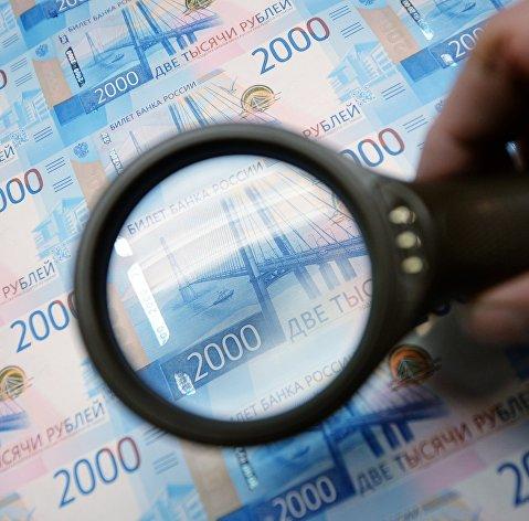 Рубль отыгрывает снижение за счет стабильных цен на нефть