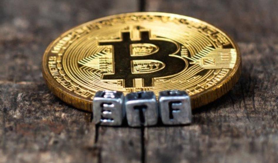 В Австралии опасаются биткоин-ETF