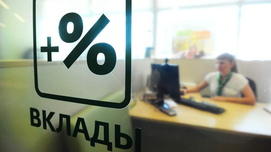 В банках фиксируют отток депозитов в валюте