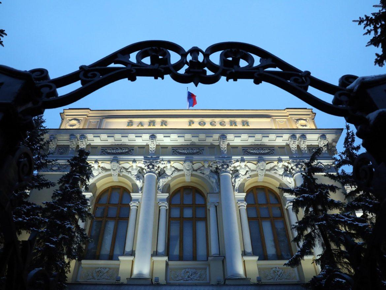 Банк России намерен опубликовать политику взаимодействия рынком в рамках проводимых проверок