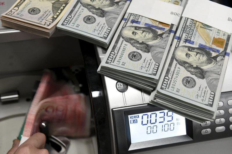 ЦБ РФ установил курс доллара США на сегодня в размере 73,3315 руб., евро — 85,8785 руб. От IFX