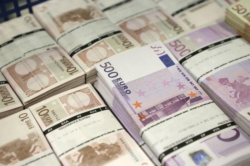 Доллар и евро дешевеют на торгах «Московской биржи» От IFX