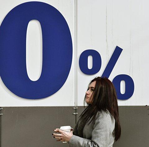 Эксперт Ермилова рассказала, что условия кредита зависят от заработной платы заемщика