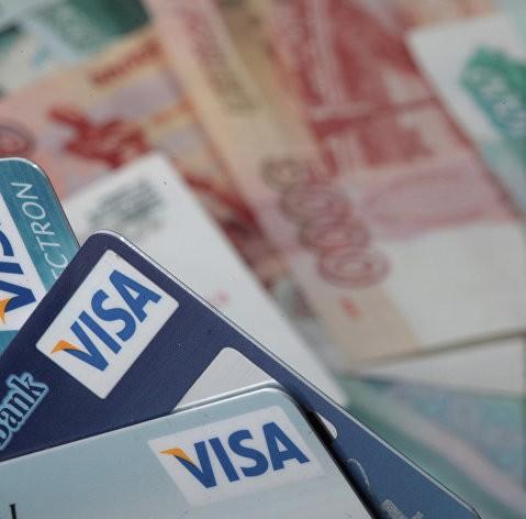 Глава Visa в РФ Бернер: повышение межбанковских комиссий способствут росту доли безналичных платежей