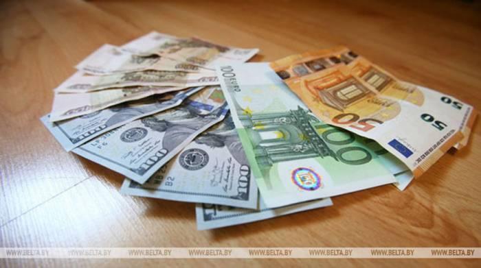 Курсы валют 18 сентября: доллар и евро подорожали