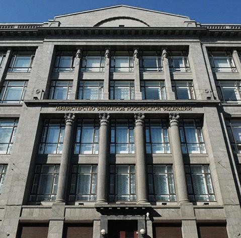 Минфин РФ предлагает в этому году профинансировать 900 миллиардов рублей расходов 2023-2024 годов