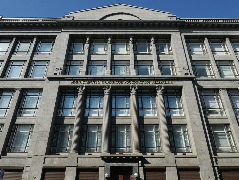 Минфин РФ заложил минимальные доходы от приватизации в бюджете на 2022-2024 годы