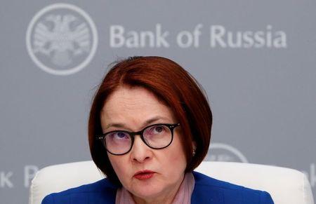 Набиуллина надеется на пик инфляции в районе 7% — РБК От Reuters