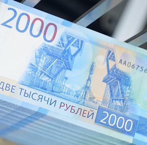 Названы основные направления финансирования из бюджета РФ в 2022-2024 годах