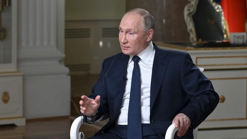 Президент РФ Путин: нужно сохранить макроэкономическую стабильность и сбалансированность бюджета
