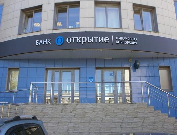 QIWi закрыла сделку по продаже 40% АО «Точка» банку «Открытие»