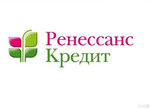 «Ренессанс Кредит» завершит все переводы своих клиентов, проведенные через КБ «Платина»