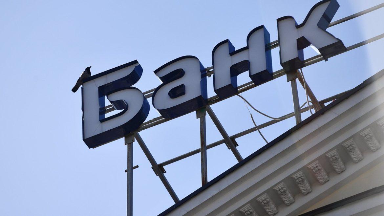 Российские банки нарастили чистую прибыль в августе в 1,4 раза, а также увеличили средства юрлиц