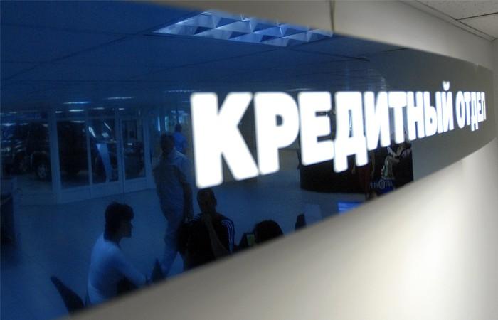 Россиянам стало труднее возвращать кредиты банкам