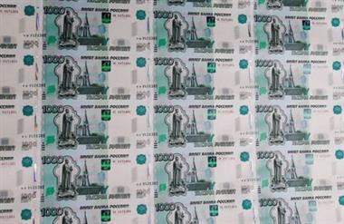 Рубль ждет инфляцию США и параметры первых после повышения ставки аукционов ОФЗ От Reuters