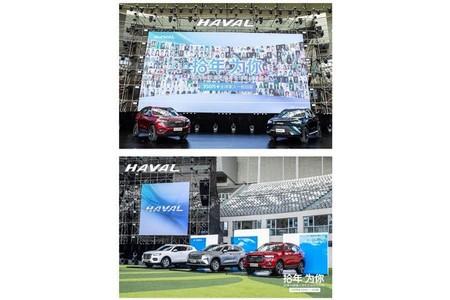 В Чэнду представлены два автомобиля нового поколения HAVAL H6