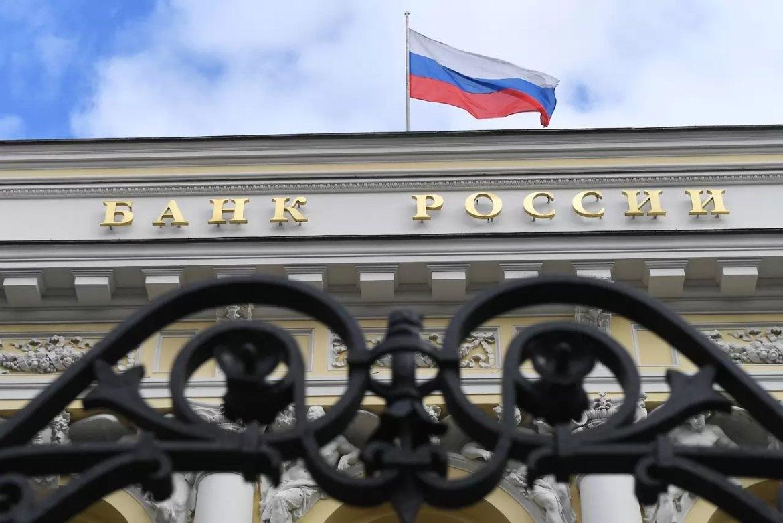 Зачем Центробанк пророчит России кризис