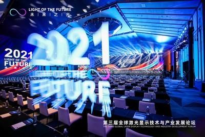 Зафиксирован взрывной рост популярности лазерных телевизоров Hisense