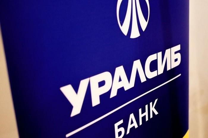 Банк «Уралсиб» предлагает пакет услуг «Макс» для бизнеса за 990 рублей в месяц
