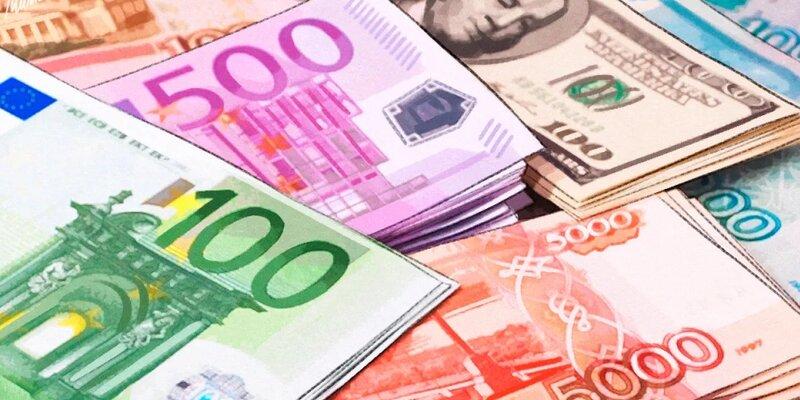 Курсы доллара и евро, установленные ЦБ РФ на четверг, 7 октября 2021 года